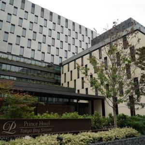 2020年9月1日オープンの東京ベイ潮見プリンスホテル
