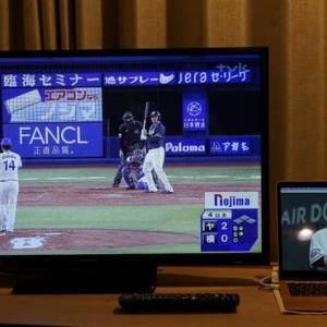 サンシャインシティプリンスホテル 3日目の夜も野球観戦