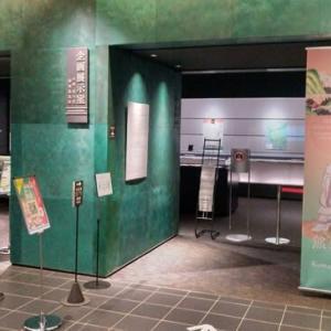 國學院大學博物館「神の新たな物語 熊野と八幡の縁起」展