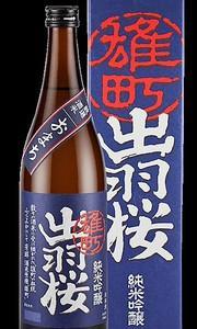 出羽桜 雄町純米吟醸(出羽桜酒造)720ml