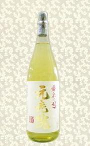 元老院 芋焼酎(白玉醸造)