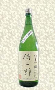 国香 傳一郎 國香 純米吟醸 1.8L