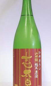 志太泉 ひやおろし純米原酒1.8L 志太泉酒造