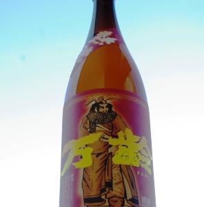 万齢・鍾馗(しょうき)特別純米超辛口(小松酒造)1.8
