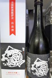蓬莱泉出品酒純米大吟醸720ml(関谷醸造)