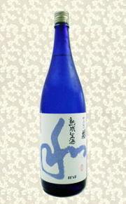 ラン&蓬莱泉 和熟成生 純米吟醸(関谷醸造)1.8L