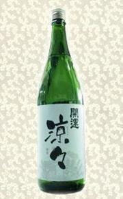 開運 涼々 特別純米酒/土井酒造場 1.8L