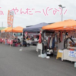 「犬祭ー土岐」わんこ似顔絵のお客様ご紹介パート1☆(2019-9-21)