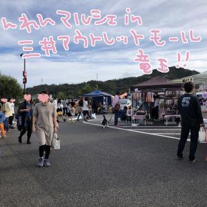 2019年10月20日「わんわんマルシェin滋賀竜王三井アウトレットパーク」