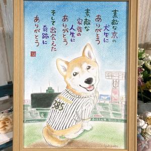 柴犬の京(みやこ)ちゃん★ちゃーくんそれ折り紙だよ