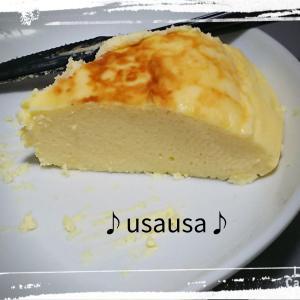 1日経ったチーズケーキ☆