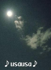 ●昨日の満月●
