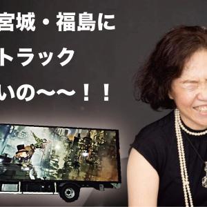 完売御礼!!