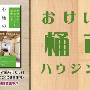 千葉テレビ佐原の大祭。CMオンエアー
