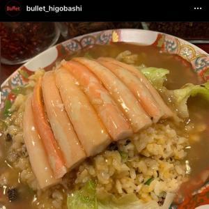 蟹炒飯に振られてのうどん♪@丸亀製麺 信濃橋店