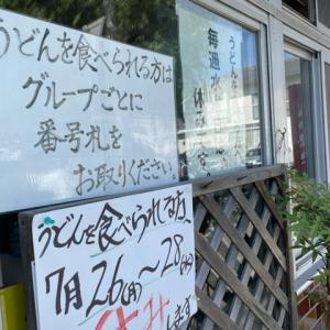 讃岐うどん巡り、二十六軒目♪@須崎食料品店