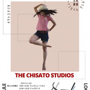 THE CHISATO STUDIOS チサトスタジオ、フライヤー完成!