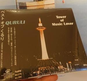 Tower of Music Lover / くるり