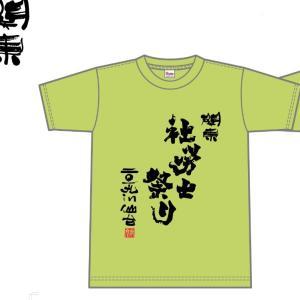 【大盛況御礼】11/25関東社労士祭り2019in仙台