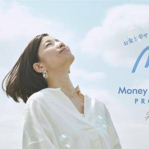 「お金と幸せのバランスチェック診断」100名の方への無料診断にチャレンジします!