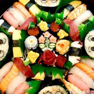 ラグビー日本代表ロゴ細工寿司