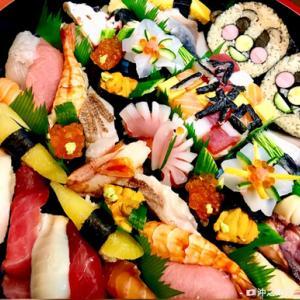 予約の祝い誕生日のお寿司
