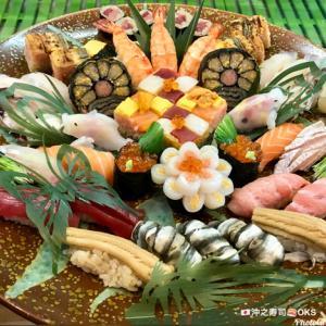こだわりの美食GUIDE 浜松