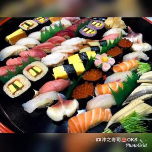 太巻き寿司入り盛り込み