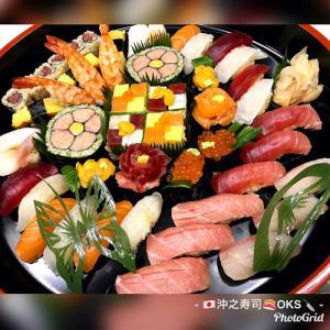 飾り巻寿司の盛り込み