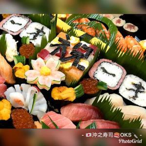 お祝い寿司のテイクアウト!