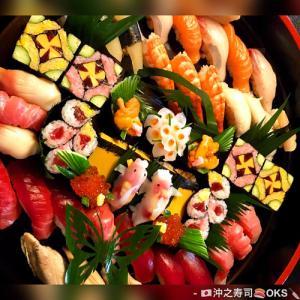 お祝い飾り細工寿司