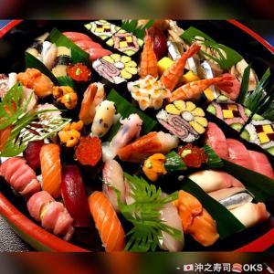 お祝い飾り寿司