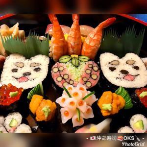 誕生日お祝い飾り細工寿司