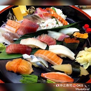 寿司&つまみ テイクアウト