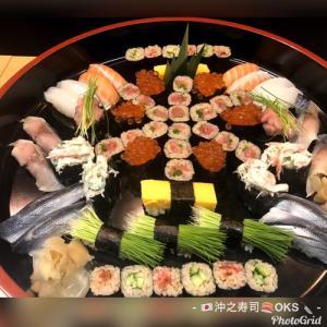 お寿司の店内注文メニューと持ち帰り共通