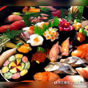 誕生日お祝い飾り細工寿司盛り込み