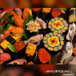 誕生日お祝い飾り細工寿司盛り込みテイクアウト