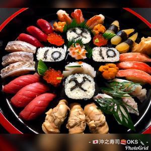 父の日の飾り細工盛り込み寿司