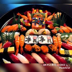 お祝い盛り込みアート寿司