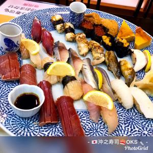 特上タネ江戸前おまかせ握り寿司