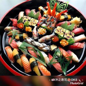 寿 お祝い盛り込み寿司