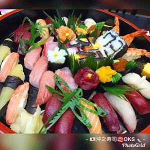 73歳の誕生日お祝い寿司