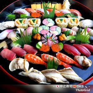 テイクアウト寿司の注文