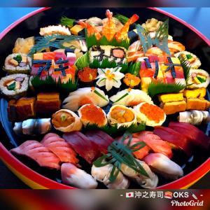 友達からの誕生日サプライズ寿司