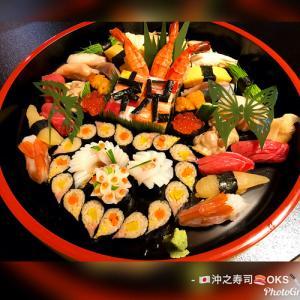 慶事お祝い寿司