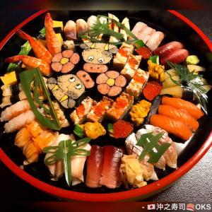 干支巻と梅の花の飾り寿司