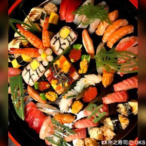 ご結婚お祝い用の飾り寿司
