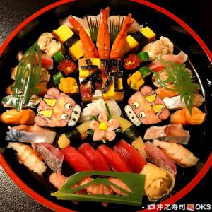 還暦のお祝い寿司