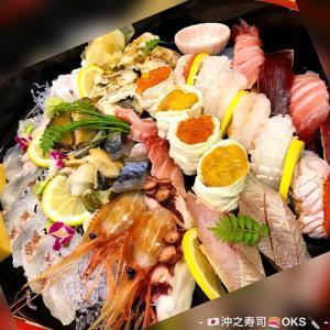 テイクアウトつまみアラカルト寿司