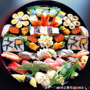 米寿88歳お祝い寿司ていくあうと注文